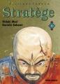 Couverture Stratège, tome 10 Editions Tonkam (Découverte) 2001