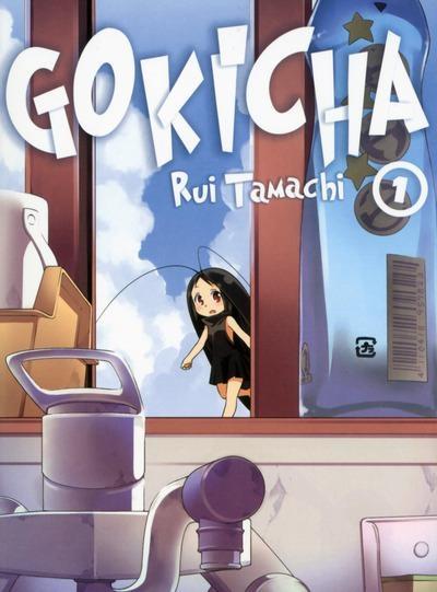 Couverture Gokicha