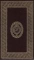 Couverture La Porte étroite Editions Cercle du bibliophile (Le Club des Grands Prix littéraires) 1970