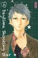 Couverture Daytime Shooting Star, tome 05 Editions Kana (Shôjo) 2016