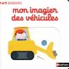 Couverture Mon imagier des véhicules Editions Nathan (Kididoc) 2011