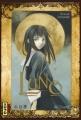 Couverture Luno Editions Kana (Dark) 2009