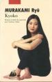 Couverture Kyoko Editions Philippe Picquier (Poche) 2000