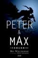 Couverture Fables (roman), tome 1 : Peter & Max Editions DC Comics (Vertigo) 2009