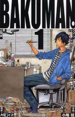 Couverture Bakuman, tome 01