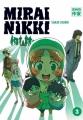 Couverture Mirai Nikki, tome 03 Editions Casterman (Sakka) 2009
