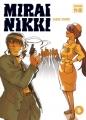 Couverture Mirai Nikki, tome 05 Editions Casterman (Sakka) 2010