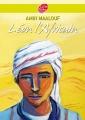 Couverture Léon l'africain Editions Le Livre de Poche (Jeunesse) 1986