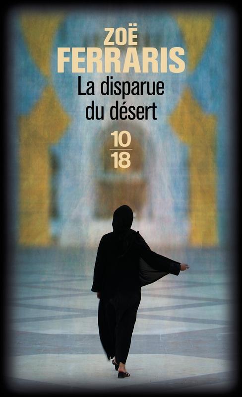 Couverture La disparue du désert