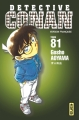 Couverture Détective Conan, tome 81 Editions Kana (Shônen) 2015