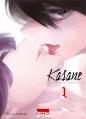 Couverture Kasane : La voleuse de visage, tome 01 Editions Ki-oon (Seinen) 2016
