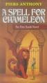 Couverture Xanth, tome 1 : Lunes pour Caméléon Editions Del Rey Books 1987
