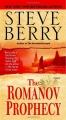 Couverture Le complot Romanov Editions Ballantine Books 2007