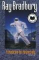 Couverture Un remède à la mélancolie Editions William Morrow & Company (Paperbacks) 1998