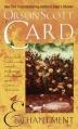 Couverture Enchantement Editions Del Rey Books 2000