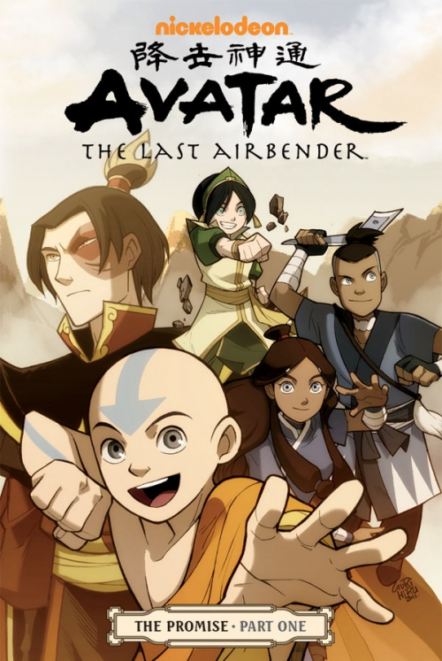 Couverture Avatar: The Last Airbender: The Promise, book 1