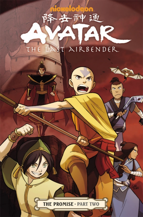 Couverture Avatar: The Last Airbender: The Promise, book 2