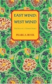 Couverture Vent d'est, vent d'ouest Editions Moyer Bell Books 1993