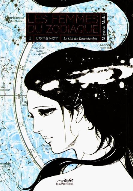 Couverture Les femmes du zodiaque, tome 1 : Le Col de Kewaizaka