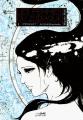 Couverture Les femmes du zodiaque, tome 1 : Le Col de Kewaizaka Editions Le lézard noir 2014