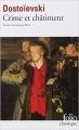 Couverture Crime et châtiment, intégrale Editions Folio  (Classique) 2015