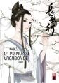 Couverture La princesse vagabonde, tome 5 Editions Urban China 2016