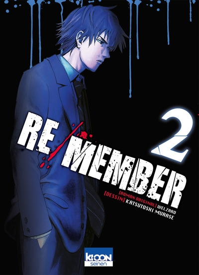 Couverture Re/Member, tome 02
