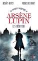Couverture Les nouvelles aventures d'Arsène Lupin : Les héritiers Editions XO 2016