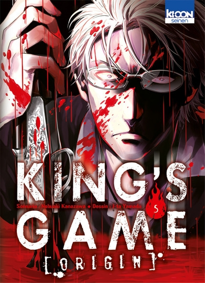 Couverture King's Game Origin, tome 5