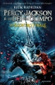 Couverture Percy Jackson, tome 5 : Le dernier olympien Editions Mondadori 2012