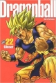 Couverture Dragon Ball, perfect, tome 22 Editions Glénat 2012