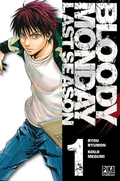 Couverture Bloody Monday : Last Season, tome 1
