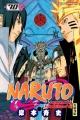 Couverture Naruto, tome 70 Editions Kana (Shônen) 2016