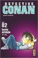 Couverture Détective Conan, tome 82 Editions Kana (Shônen) 2016