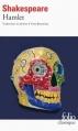 Couverture Hamlet Editions Folio  (Classique) 2016