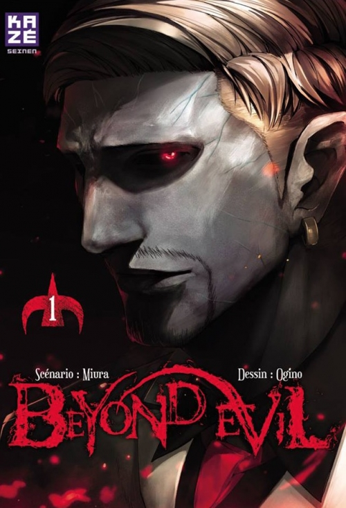 Couverture Beyond Evil, tome 1