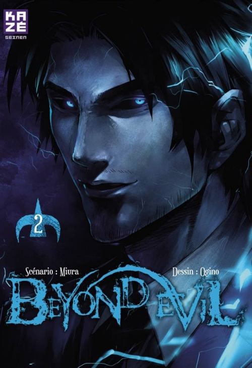 Couverture Beyond Evil, tome 2