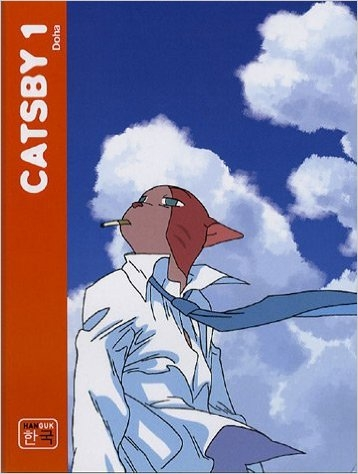 Couverture Catsby, tome 1