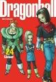 Couverture Dragon Ball, perfect, tome 24 Editions Glénat 2013