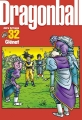 Couverture Dragon Ball, perfect, tome 32 Editions Glénat 2014