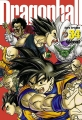 Couverture Dragon Ball, perfect, tome 34 Editions Glénat 2015