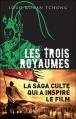 Couverture L'Épopée des trois Royaumes, tome 1 Editions Flammarion (Littérature étrangère) 2009