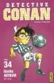 Couverture Détective Conan, tome 34 Editions Kana 2003