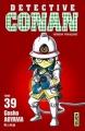 Couverture Détective Conan, tome 39 Editions Kana 2004