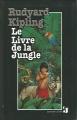 Couverture Le livre de la jungle Editions France Loisirs (Jeunes) 1995