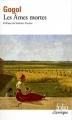 Couverture Les âmes mortes Editions Folio  (Classique) 2015