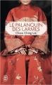 Couverture Le Palanquin des larmes Editions J'ai Lu 2016