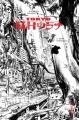 Couverture Tokyo ghost, tome 1 : Eden atomique Editions Urban Comics (Indies) 2016