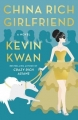 Couverture China Girl Editions Penguin books 2015