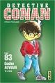 Couverture Détective Conan, tome 83 Editions Kana (Shônen) 2016